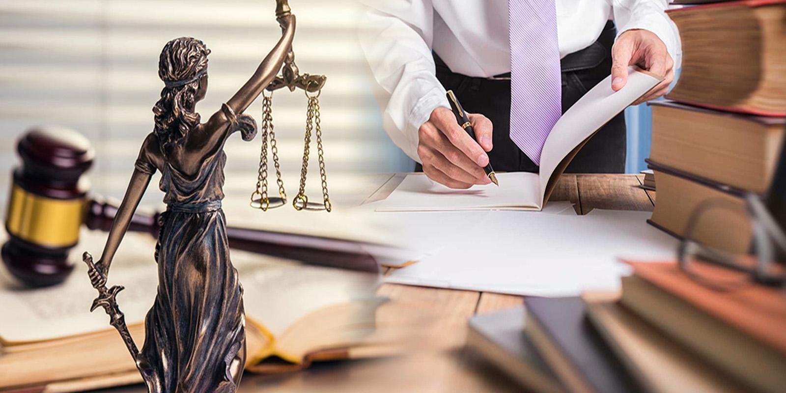 консультация право юрист